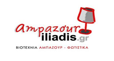 ampazour-iliadis.gr